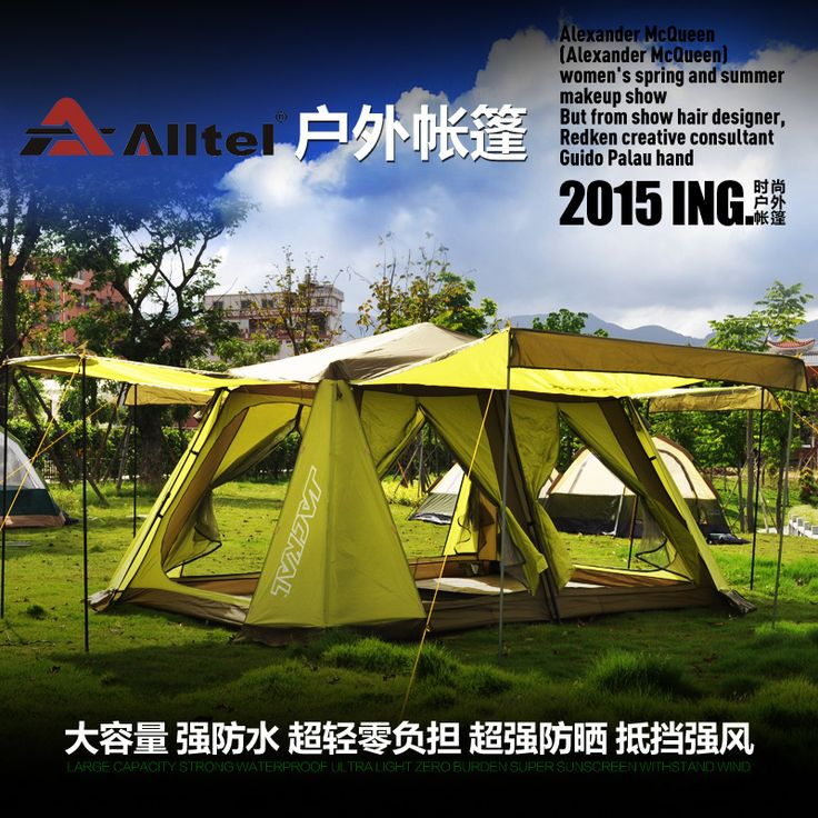 UV50+ 2 bedroom steel pole automatic quick open 5-8 person anti rain wind proof family party hiking outdoor camping tent   Tag a friend who would love this!   FREE Shipping Worldwide   Buy one here---> http://extraoutdoor.com/products/uv50-2-bedroom-steel-pole-automatic-quick-open-5-8-person-anti-rain-wind-proof-family-party-hiking-outdoor-camping-tent/