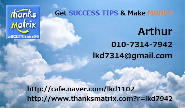 """""""All successful people are big dreamers. They imagine what their future could be, ideal in every respect, and then they work everyday toward their distant vision, that goal or purpose. Success is an inside job, people. Work on your career, you'll make a living. Work on yourself, you'll make a fortune.  https://www.thanksmatrix.com/SignUp/?r=lkd7942"""