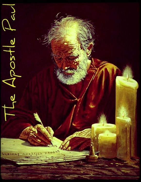 """""""Manteneos alerta, permaneced firmes en la fe. Sed valientes y fuertes. Haced todo con amor."""" - Pablo de Tarso."""