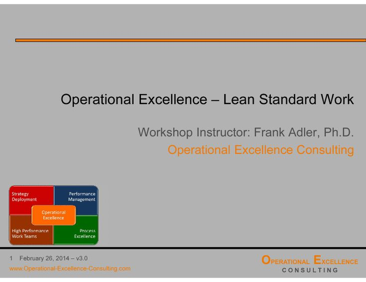 can information system help danaher work leaner Pros staffed so lean that you can work above your level and have a span of control to gain experience far beyond norms dbs (danaher business system) teaches you about lean processes, and there is flexbility with change and constant adaptation.
