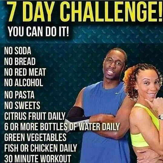 day weight loss challenge | Exercise | Pinterest | Weight Loss ...