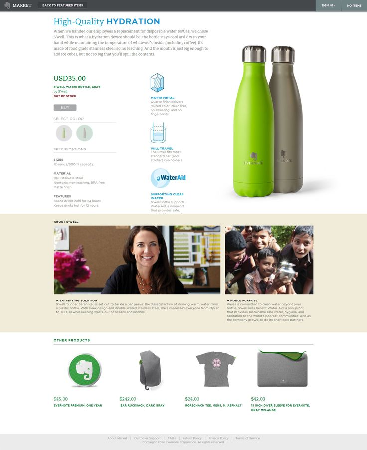Nice merch from Evernote and how they explain the social benefits of the company behind the bottle maker