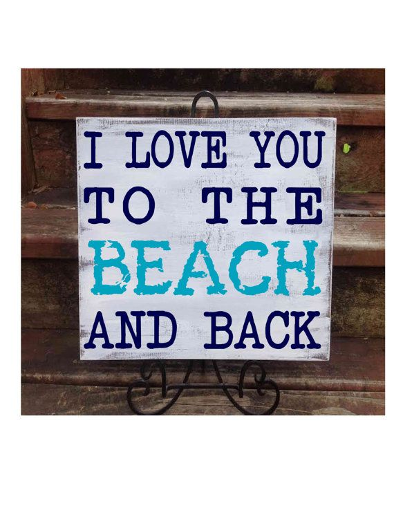 Personalized Beach House Sign | I Love You to the BEACH and Back | Shabby Chic Beach Gift | Beach Theme | Beach House Decor
