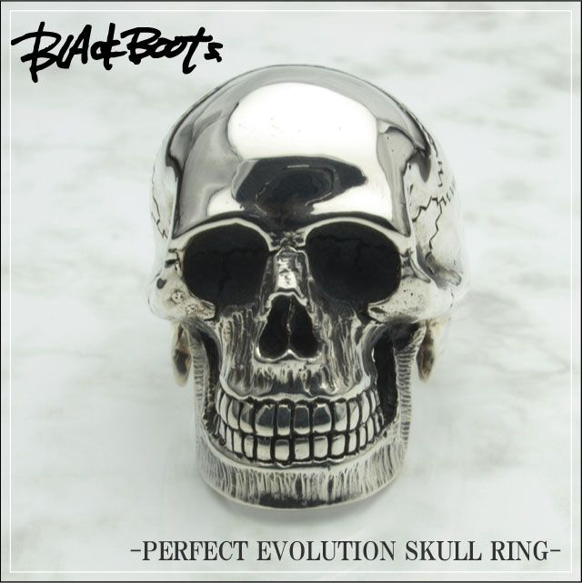 PERFECTEVOLUTIONSKULLRING