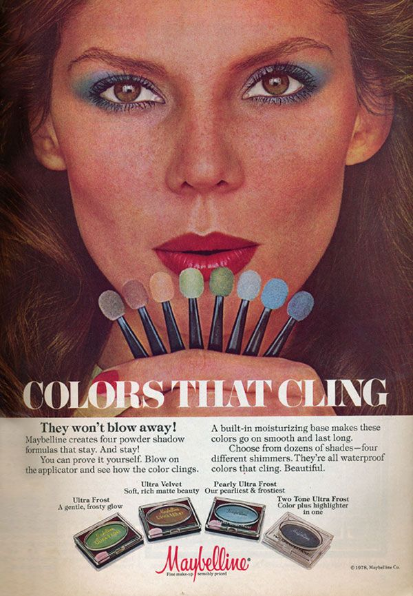 Maybelline eye shadow colours (1978)