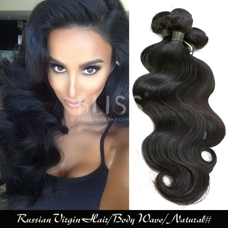 166 best virgin human hair weave images on pinterest hair weaves russian virgin hair body wave16 28good price pmusecretfo Image collections