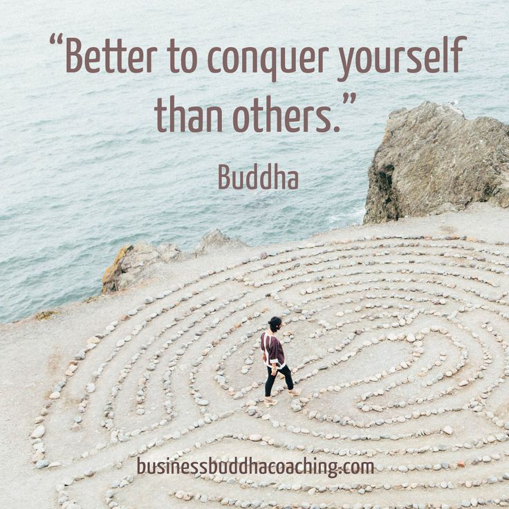 Better to conquer yourself than others