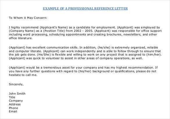 42  reference letter templates