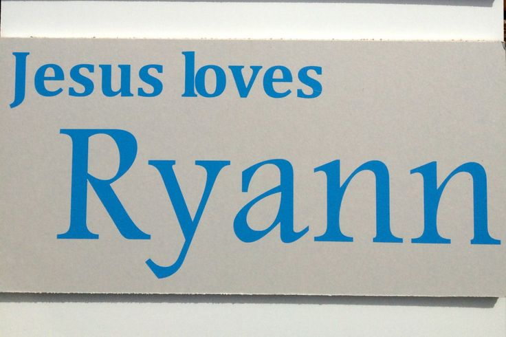 New!! Personalized Jesus loves (Your Name) Wall Decal. Special Personalized Gift for a Child. Home Decor. Kids Room, Wall Decor. Religious. by ChristianClings on Etsy