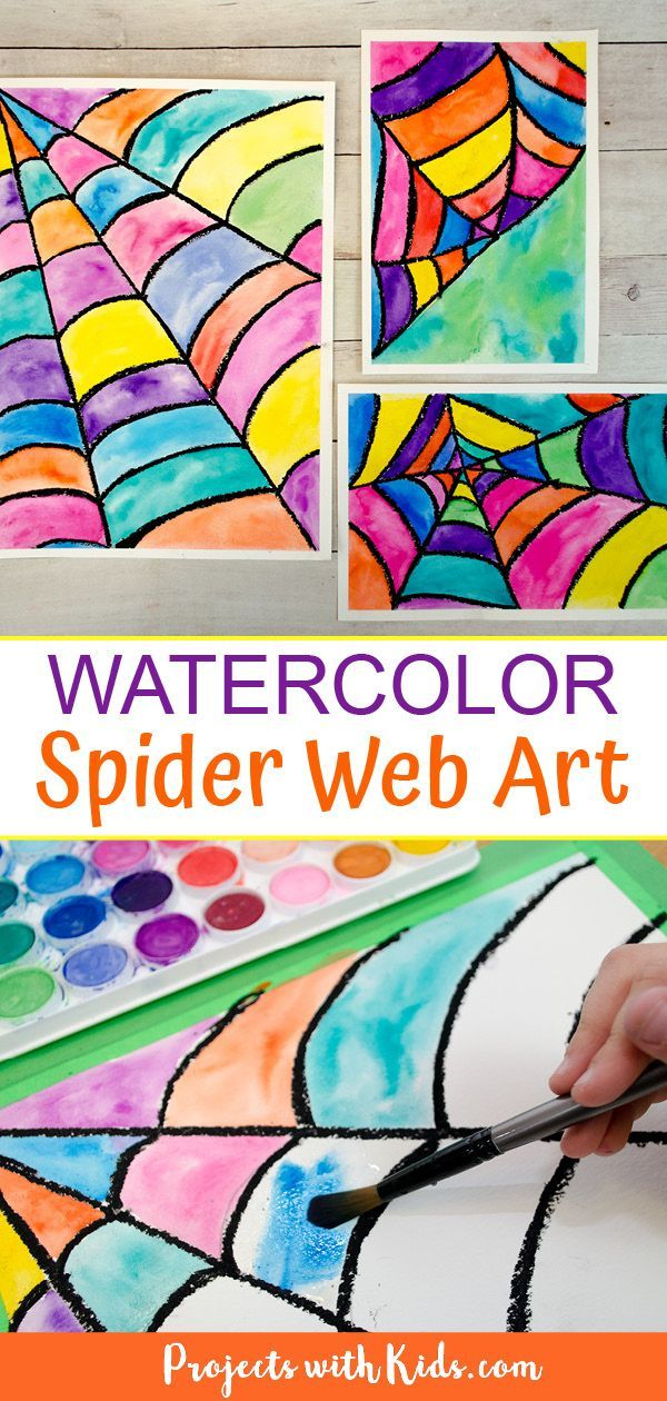 Make Colorful Watercolor Spider Web Art With Kids Elementary Art Projects Homeschool Art Projects Homeschool Art