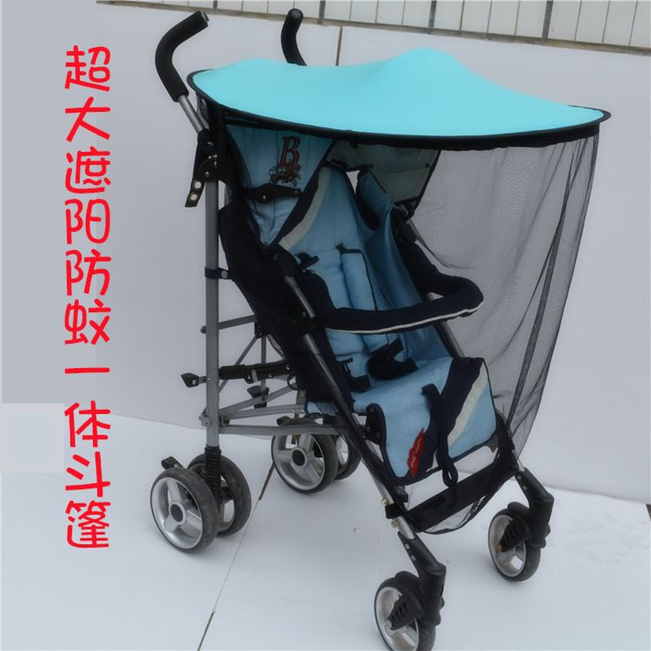 Pram sun awning summer suntan anti-mosquito uv awning trolley sunshade roof canopy bed nets