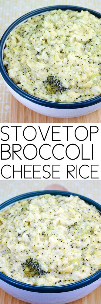 Stovetop Broccoli Cheese Rice #rice #broccolicheese #sides #sidedishes #comfortfood
