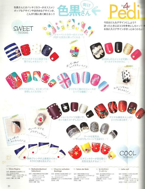 41 best japanese nail art magazines images on Pinterest | Nail spa ...