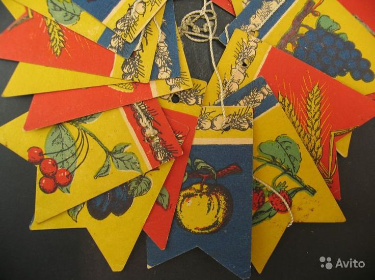 Флажки Сад-огород, 1950е. Советское детство - http://samoe ...