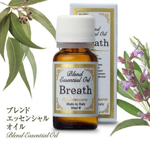 Terracuore ブレンドエッセンシャルオイル (Breath) ¥2,800(税抜)