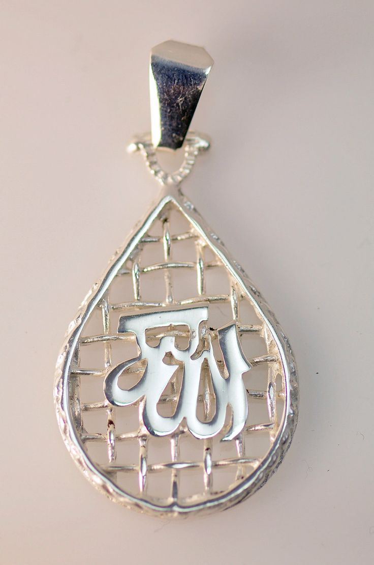Cursive letter quot l quot cubic zirconia 14k gold finish pendant with 36 - Damas Jewelry Collection Is Picking Up Trend Most Of The Islamic Countries And Spreading Their Designs In Gold And Diamond Pendants In Muslim Collection