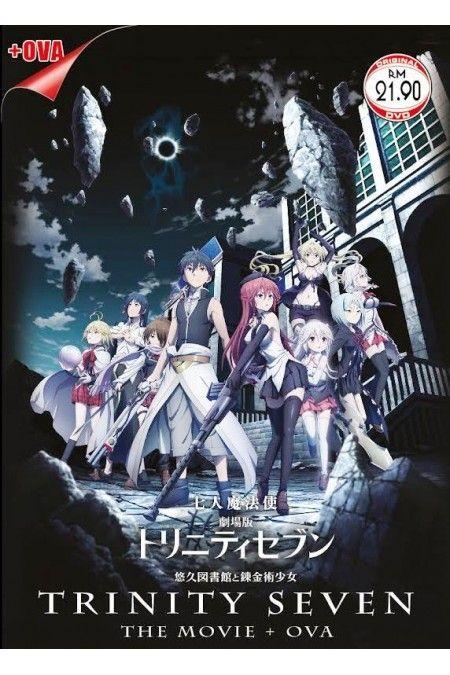 Trinity Seven Movie : Eternity Library To Alchemic Girl + OVA Anime DVD