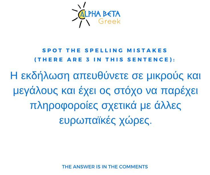 Learn Greek Grammar activities