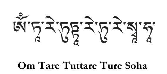 Gotas de paz: Mantra: Om Tare Tuttare Ture Svaha