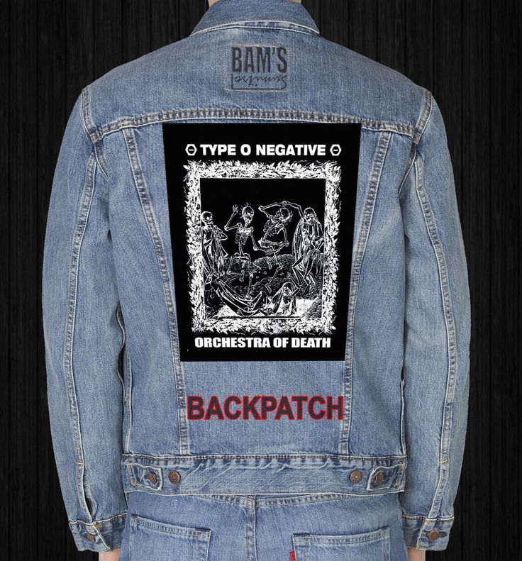 Type O Negative  GIANT BACKPATCH #Unbranded