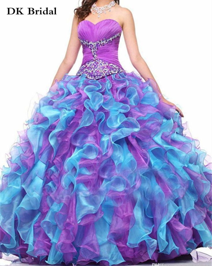 DK Bridal Simple Elegant Blue And Purple Quinceanera Dresses Beaded Ruffles Vestidos Debutante 2017 Pageant Gown