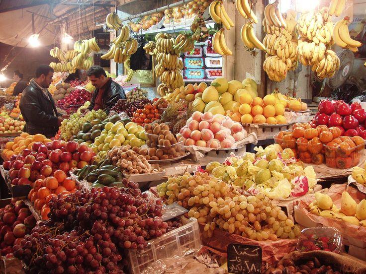 market in amman jordan | Share