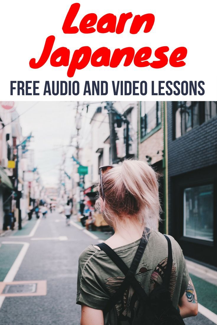 The Best Way to Learn Japanese - Japanese Rule of 7