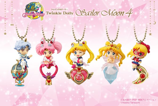 """""""sailor moon"""" """"sailor moon toys"""" """"sailor moon merchandise"""" """"sailor moon candy toys"""" """"sailor moon compact"""" """"neo queen serenity"""" helios pegasus """"sailor v"""" chibimoon """"twinkle dolly"""" keychain anime shop japan 2017"""