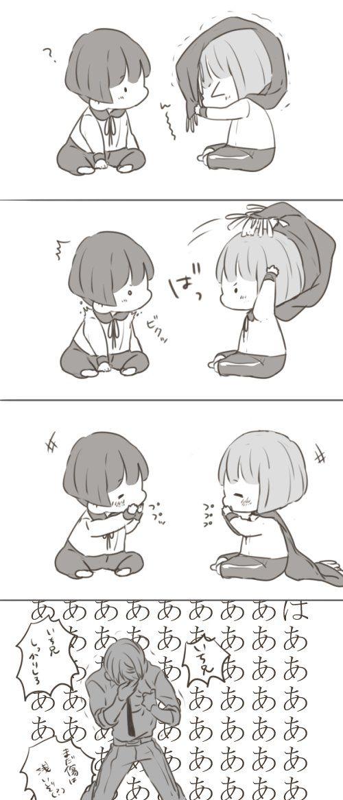 とうろぐ-刀剣乱舞漫画ログ - 前田くんと平野くん