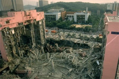 1995 Seoul Korea Sampoong Department Store Collapse