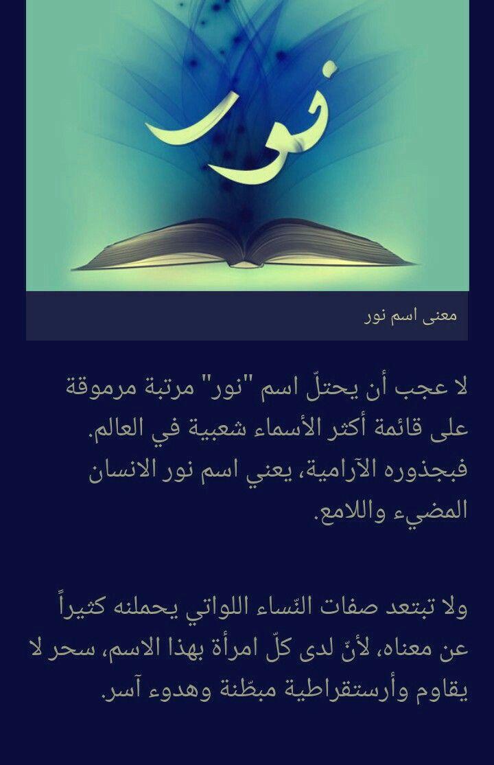 Pin By Noor Kamel On Noor149 Pandora Screenshot Pandora Lie