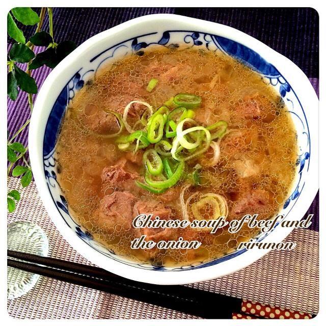 冷凍庫に眠っていたサイコロ状にしてあった牛肉でスープ作りました( ´͈ ᗨ `͈ )◞♡⃛ 味付けは味覇ベースで中華風に  圧力鍋で作ったから柔らか〜ꉂꉂƱʊ꒰>ꈊ<ૢ꒱❣❣ - 155件のもぐもぐ - 圧力鍋で簡単!!牛肉と玉ねぎの中華スープ by rirunon