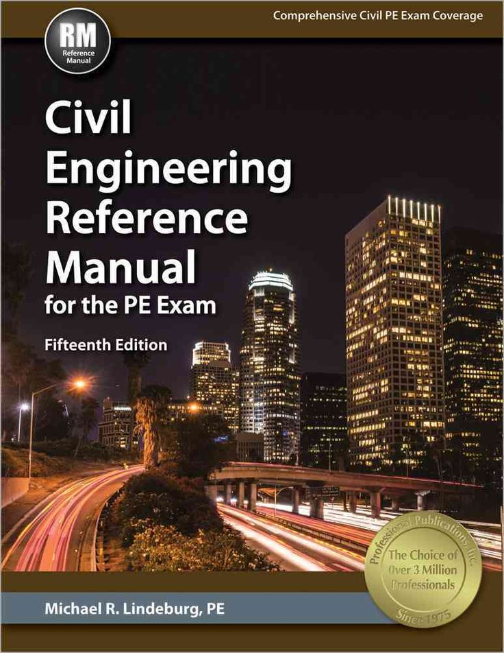 Know a good FE Exam Study Guide? : EngineeringStudents