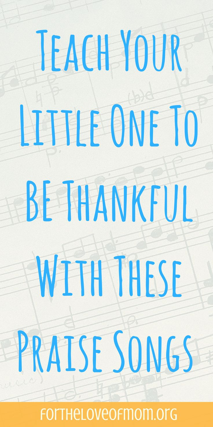 I recently shared memory verses on thankfulness that toddlers and preschoolers can memorize. I thought I'd continue with the thankful theme and share some thankful songs for little ones.There's a mixture of silly and solemn... well, preschooler solemn.... but they are sure to make for one a