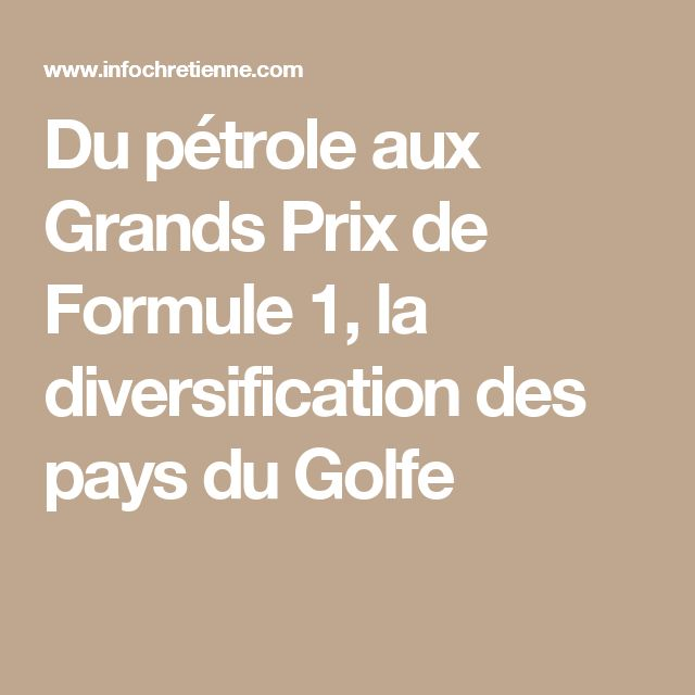 Du pétrole aux Grands Prix de Formule 1, la diversification des pays du Golfe