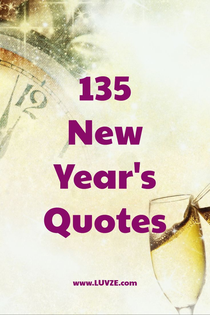 135 Happy New Year\'s Quotes, Sayings, Wishes & Messages | Pinterest