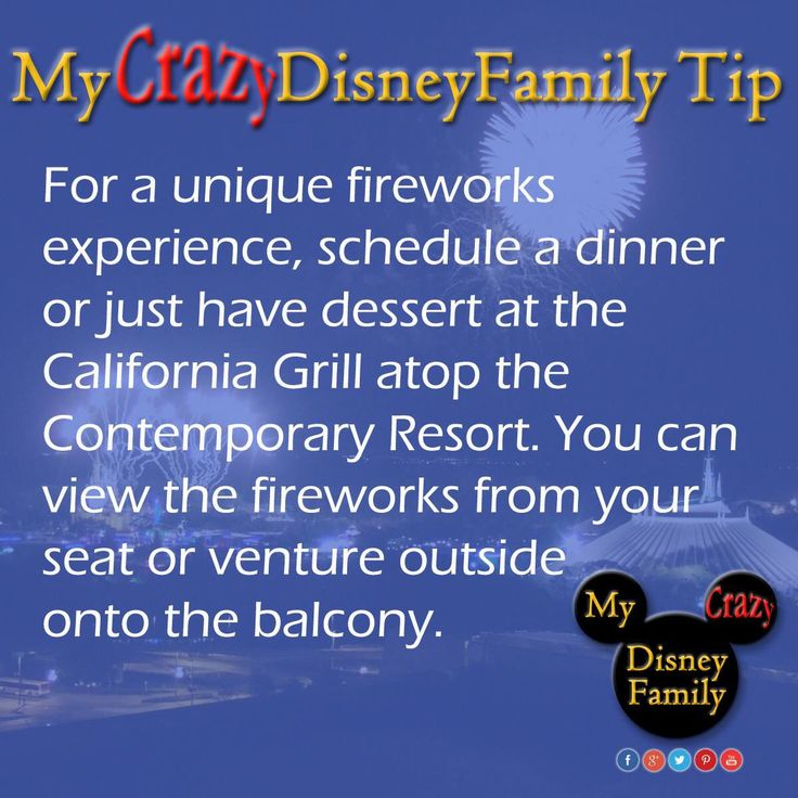 For a unique fireworks experience schedule a dinner or have dessert at the California Grill.   https://disneyworld.disney.go.com/dining/contemporary-resort/california-grill/  #MyCrazyDisneyFamily #Disney #WDWTips #WDWtip #disneytip  #disneytips  #DisneyWorld #MickeyMouse  #wdw #magickingdom #epcot #animalkingdom #hollywoodstudios #waltdisneyworld #Disney #Mickey #Crazy #Fireworks #DisneyFireworks #Contemporary #ContemporaryResort #ContemporaryHotel #CaliforniaGrill #UniqueDisney