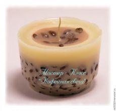 Кофейная свеча на Новый год своими руками
