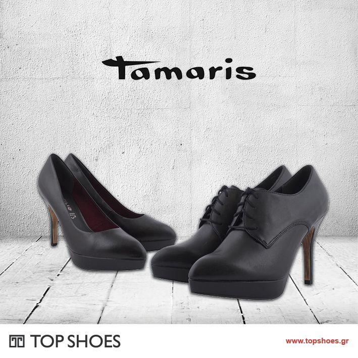 Woman's best friends!  Τα παπούτσια Tamaris ξεχωρίζουν για την ποιότητά τους και αναδεικνύουν τη θηλυκότητά σας σε κάθε σας βήμα!  Δείτε όλη τη συλλογή εδώ: https://www.topshoes.gr/tamaris