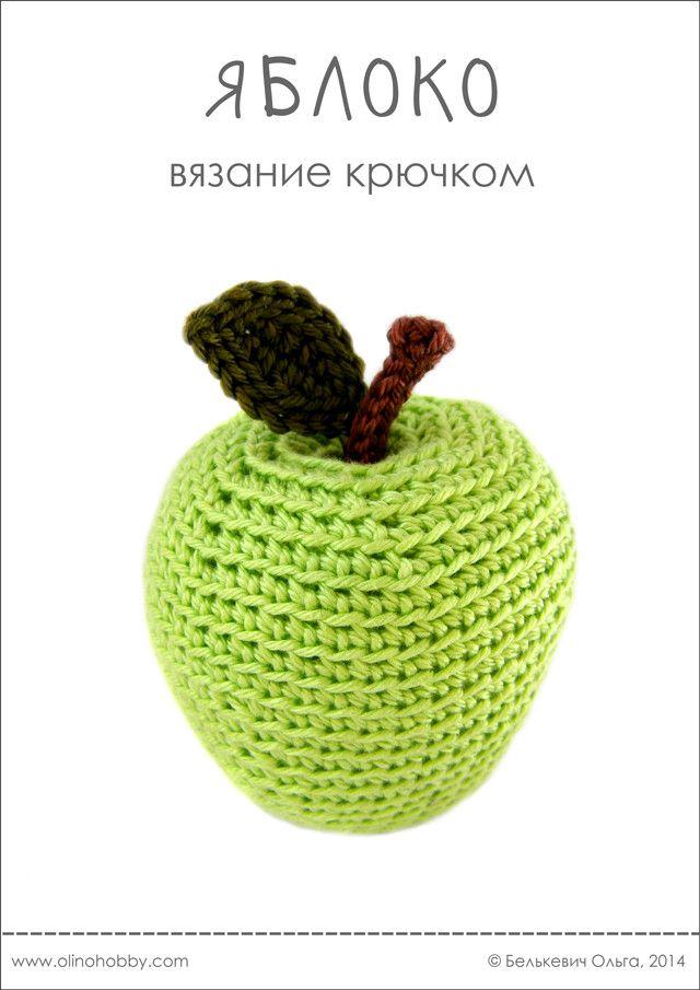 Фрукты, овощи, ягоды, грибы - OlinoHobby 100% handmade: игрушки и аксессуары ручной работы, мастер-классы