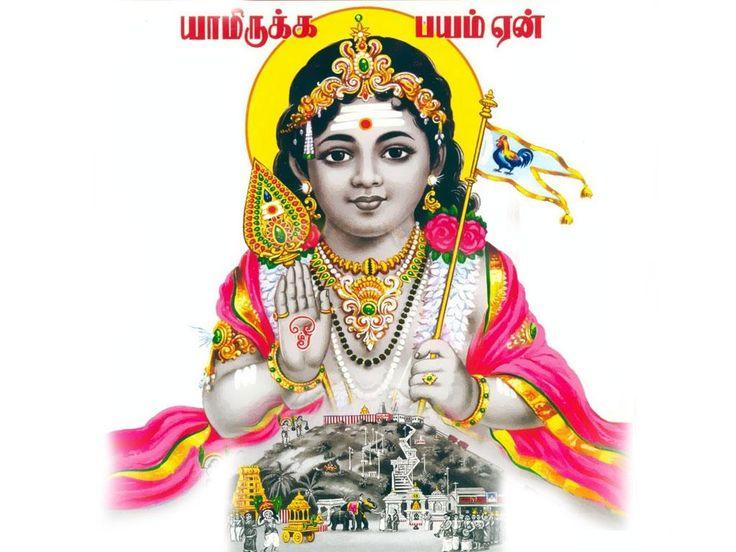 God Murugan u2013 Latest Festival Wishes And Greeting ...