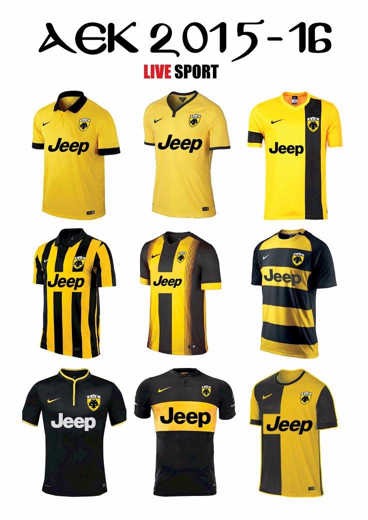 Οι πιθανές εμφανίσεις της ΑΕΚ στη Super League από τη Nike