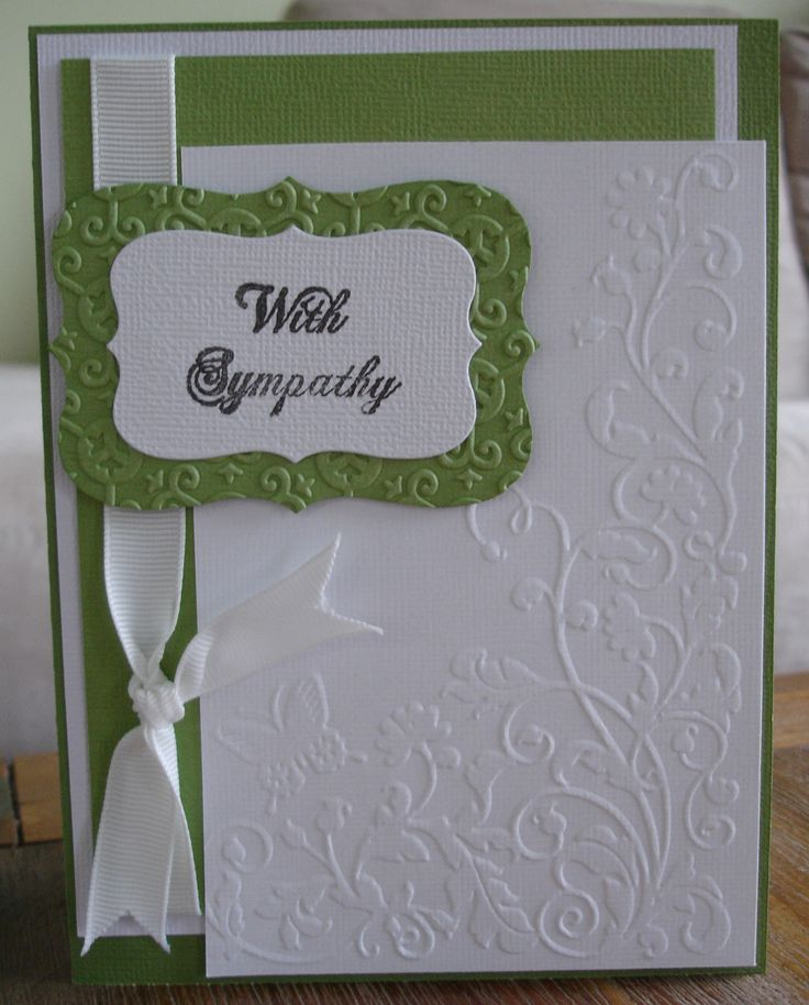 a simple yet stunning Sympathy card made for my sister-in-law