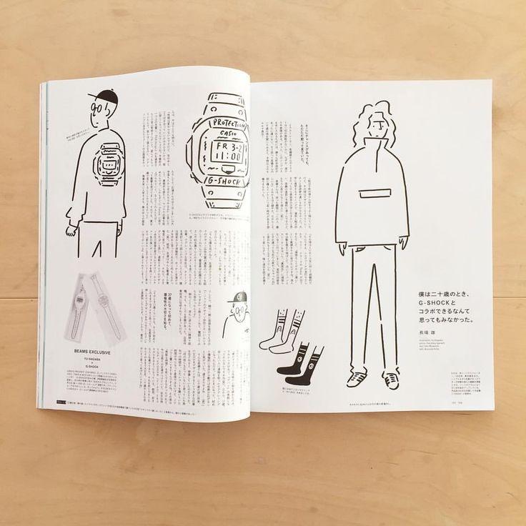 "3,553 Likes, 6 Comments - Yu Nagaba (@kaerusensei) on Instagram: ""発売中の『POPEYE』でG-SHOCKコラボのことと、二十歳のとき、何をしていたか?のインタビューを受けました!長髪の頃の自画像を描いてます #GSHOCK #casio #ポパイ…"""