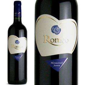 Romeo Tinto *Spain