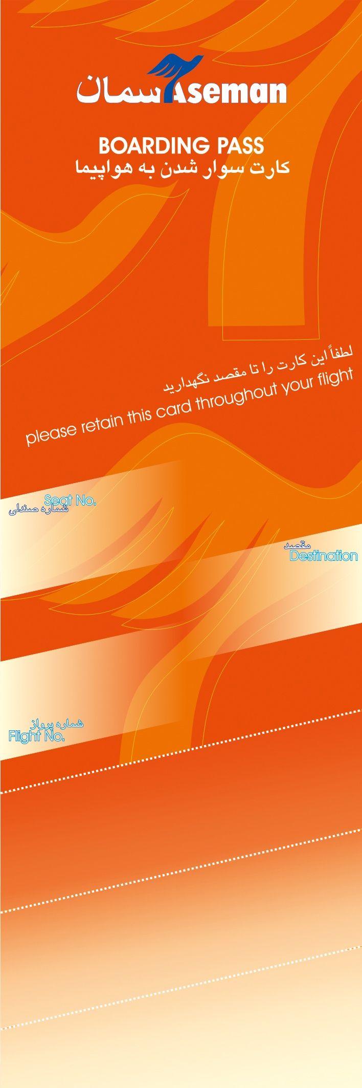 Design for Boarding Pass