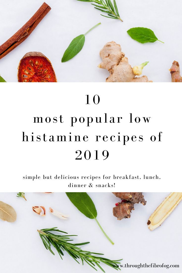 Mast Cell Activation Syndrome Here S What You Need To Know When Histamine Goes Haywire Jill C In 2020 Low Histamine Diet Low Histamine Foods Dinner Smoothie Recipes