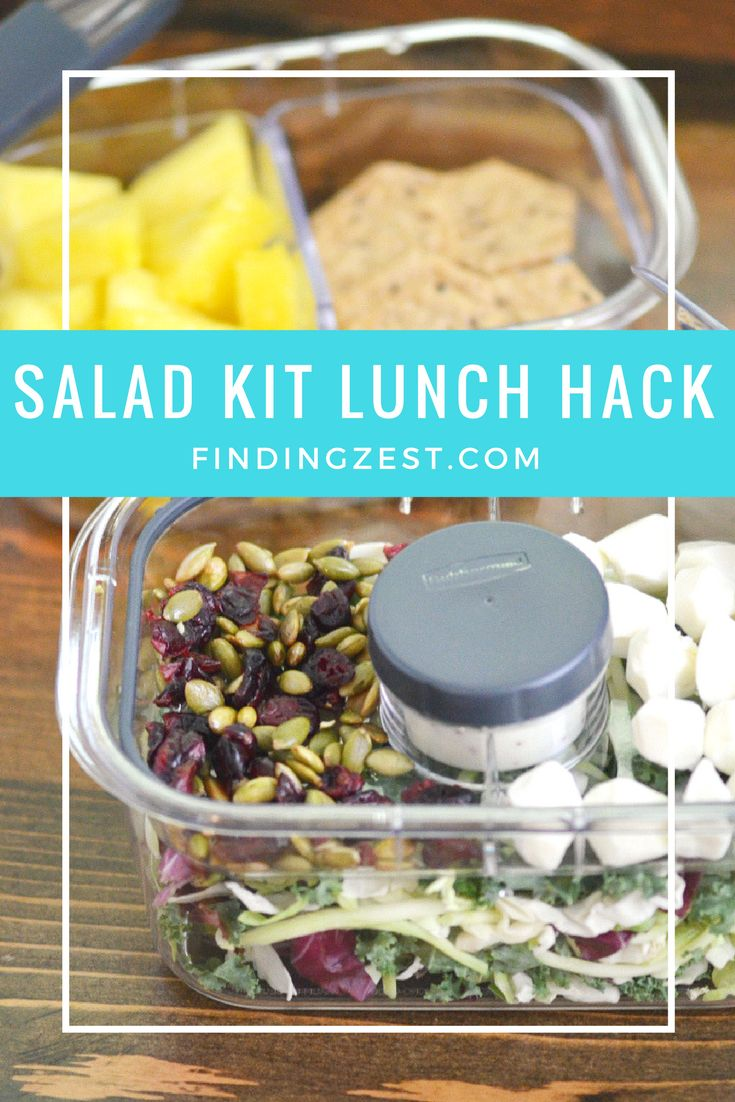 Lunch got you stumped? Try this salad kit lunch hack for a healthy and fresh lunch option on the go with Rubbermaid! #StoredBrilliantly #ad