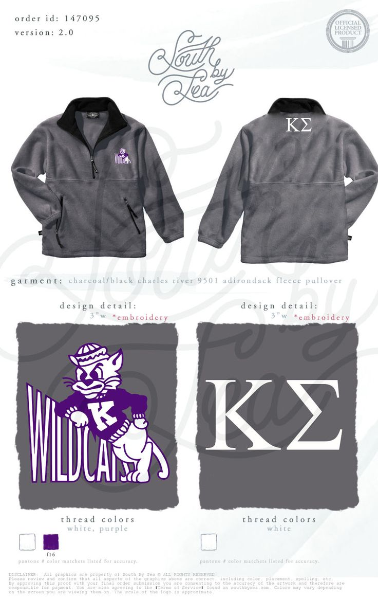 Kappa Sigma | Kappa Sig | Fraternity Designs | Wildcats | Fraternity Sweatshirt Design | Outerwear | Quarter Zip | South by Sea | Greek Tee Shirts | Greek Tank Tops | Custom Apparel Design | Custom Greek Apparel | Fraternity Tee Shirts | Fraternity Tanks | Fraternity Shirt Designs