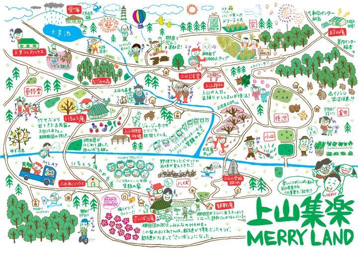 上山集楽 MERRY LAND MAP | MERRY NEWS(世界中からのメリーなニュース) | メリープロジェクト公式サイト